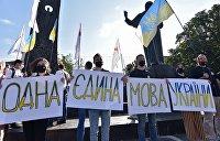 Болгары об украинизации: Русские долго терпят, но больно бьют
