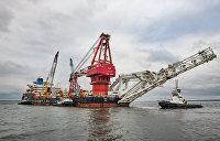Эксперт объяснил спокойствие ФРГ на фоне дорожающего в Европе газа