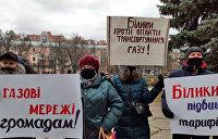 Тарифные протесты: смогут ли украинцы добиться снижения цены на газ?