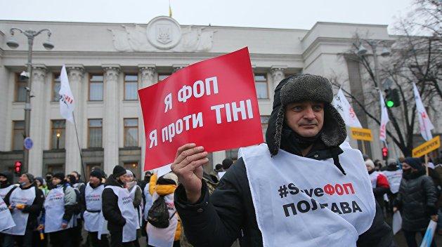 Лидера «Save ФОП» задержали перед акцией протеста у Верховной Рады