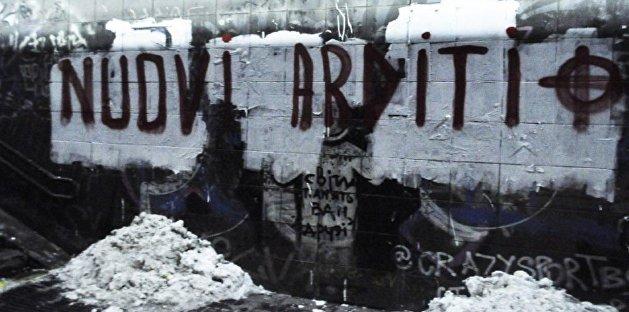 Украина сегодня: наследники итальянских неофашистов «вернулись на улицу»