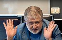 «Я не пионер»: Коломойский пообещал сшить костюм со звездой, если попадет в список олигархов