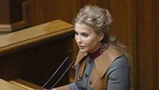 Тимошенко нашла способ спрятать от СМИ переписку в смартфоне