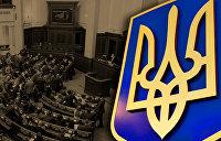 Готовясь к новому политическому сезону. Обзор политических событий на Украине с 24 по 30 июля