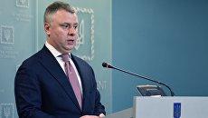 Глава «Нафтогаза» сообщил о подаче заявки на участие в сертификации газопровода «Северный поток - 2»