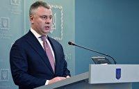 Витренко сделал заявление по продлению контракта на транзит газа с «Газпромом»