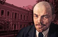 Посольство Украины в России. Дом, едва не ставший могилой Ленина