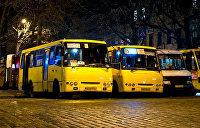 Автогаз на Украине резко подорожал: маршрутки не выходят на рейсы, цены на все товары вырастут