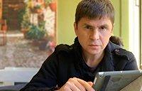В офисе Зеленского санкции против телеканалов назвали «возвратом к цивилизованным правилам»