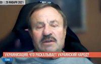 Композитор Быстряков рассказал, что именно раскалывает украинский народ