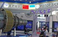 Китаевед рассказал, что в стране на самом деле думают об Украине и «Мотор Сичи»