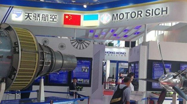 Эксперт сказал, как Китай уже отомстил Украине за национализацию «Мотор Сичи»