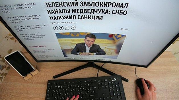 Зеленский заявил о новых санкциях против России