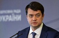 Разумков: Парламент вряд ли рассмотрит скандальный закон Зеленского о цензуре в СМИ