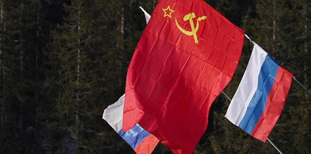 Эксперт описал, что было бы, если бы СССР выжил после перестройки
