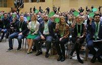 «Слуги народа» требуют рассмотреть в Раде закон об олигархах и проект бюджета
