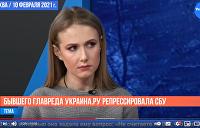 Бывшего главреда Украина.ру репрессировала СБУ