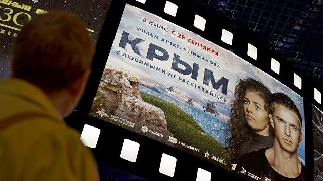 «Артисты угрожают нацбезопасности». Для чего на Украине вспомнили «Крым»