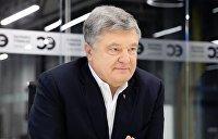 В Днепре провокаторы чуть не сорвали мероприятие Порошенко
