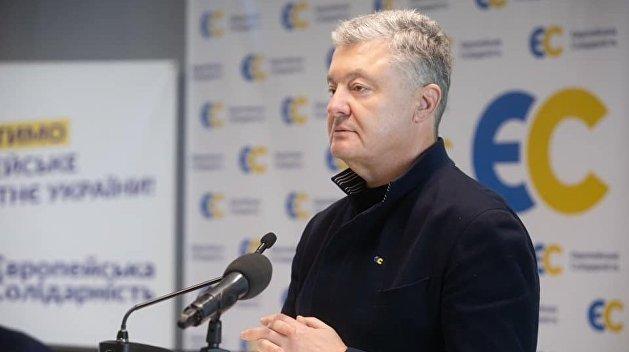 Порошенко пришел в Раду с личной охраной – СМИ