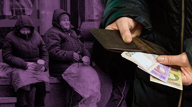 «Платить не сможем». Почему на Украине не будет пенсий