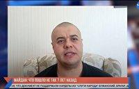 Андрей Гожый рассказал о неправильном повороте Майдана — видео