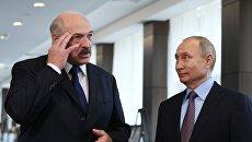 Три аксиомы российско-белорусской интеграции