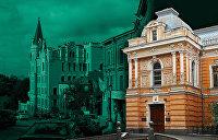 Мистические здания Киева