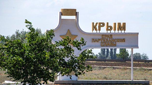 Кнырик рассказал о чиновниках Крыма, которые «переобулись» и стали патриотами РФ