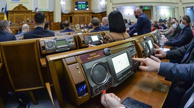 Рада поддержала запрет на требования по возрасту и полу в объявлениях о приеме на работу