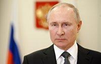 Путин пообещал, что Россия поможет стабилизировать энергорынок