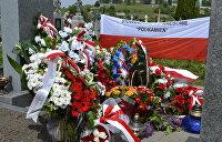 День в истории. 12 марта: украинские националисты устроили бойню поляков в Подкамне