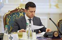 Зеленский ввел санкции к компаниям в сфере пользования недрами