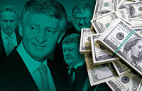 Зеленский против Украины. Почему не могут принять закон об олигархах