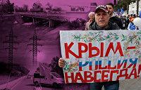 Украинские блокады и крымские прорывы. Глазами человека моего месторасположения