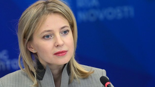 Политолог высмеял угрозы Украины экстрадировать Поклонскую из Кабо-Верде
