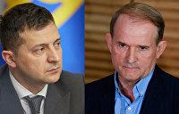 Атака Зеленского на Медведчука: политик готов продолжать борьбу и бежать не собирается