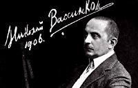День в истории. 25 марта: родился «агент Габсбургов» в украинском движении