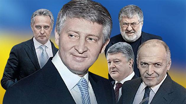 Кто тут в олигархи крайний? На Украине наступает очередной передел
