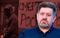 Просто о сложном. Почему Украина превратилась в анти-Россию?