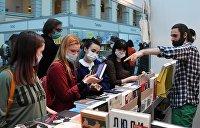 Кому — Non/fiction, а кому — запреты и контрабанда. Что не так с книжным рынком Украины