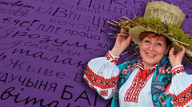 Шуфлядка, жменя и цёця. Чем русский язык в Белоруссии отличается от русского языка в России