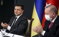 Крым не помеха: Эрдоган ведёт переговоры одновременно и с Путиным, и с Зеленским
