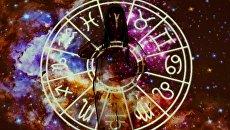 Астрологи составили необычный любовный гороскоп на 2021 год