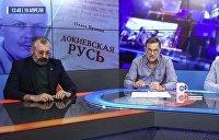 Олесь Бузина и денацификация Украины