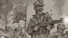 День в истории. 21 апреля: началось мифическое «сражение УПА* с НКВД» под Гурбами