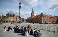 Пять мифов и стереотипов о Польше и поляках, часть из которых — правда