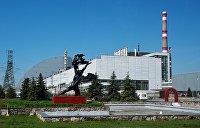 Миллиарды от туризма и животные из Красной Книги. Что сегодня происходит в Чернобыле