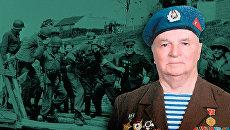 Рождённый разведчиком. Как советский украинец в американской армии с нацистами воевал