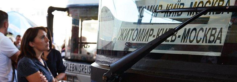 Украина рассматривает возможность прекращения автобусного сообщения с Россией